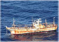 Coast Guard monitors derelict tsunami fishing vessel that has entered U.S. waters