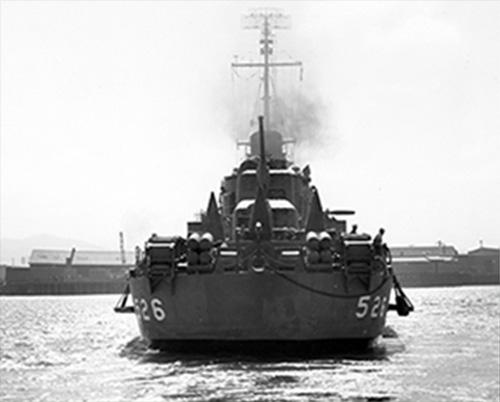 jpg USS Abner Read