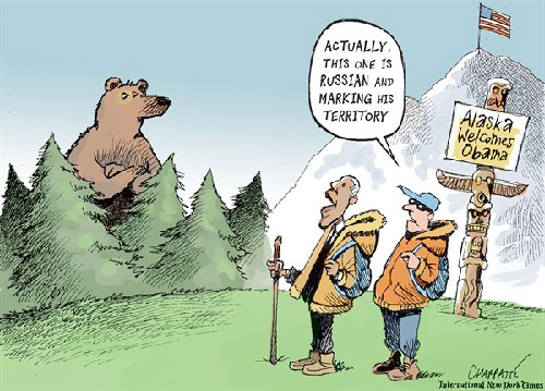 jpg Obama's Alaska Global  Warming Field Trip