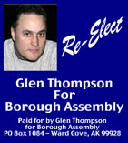 Glen Thompson