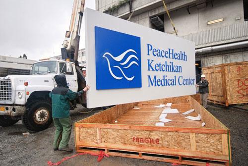 jpg PeaceHealth Ketchikan Medical Center