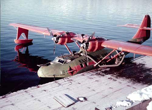 jpg Ellis Airlines PBY Catalina at Ketchikan, circa 1950