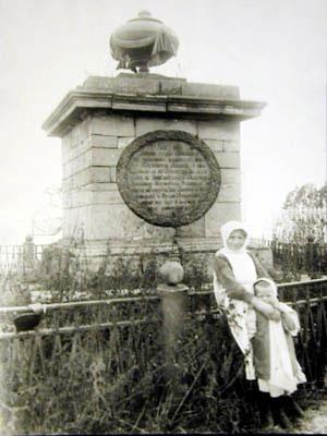 jpg Rezanov's tomb in Krasnoyarsk.